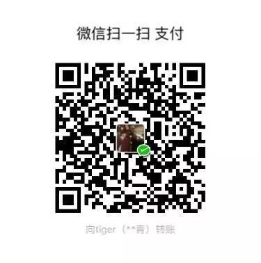 QQ图片20170301165958.jpg